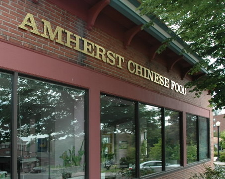 large_Amherst_Chinese.jpg