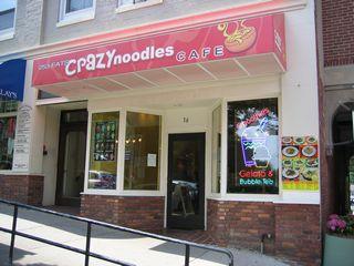 ma_amherst_crazy_noodles_cafe.jpg